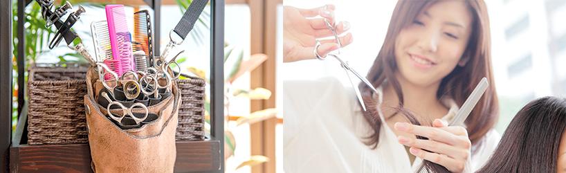 大津 美容室pearl flora(パールフローラ)のオーガニックカラー